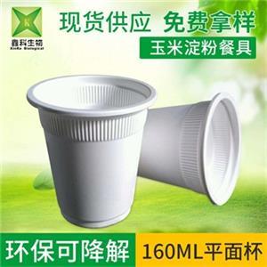 玉米淀粉平面杯